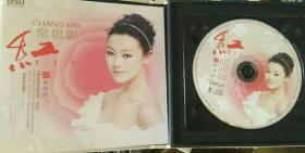 """常思思--中国歌坛最具特色的一抹""""红""""【红色经典发烧版】DVD"""