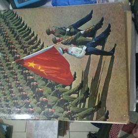 中国人民解放军摄影艺术作品选集(12开布面精装有盒套 品好)