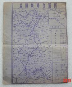 益阳铁路位置图  地图   益阳  铁路  益灰铁路 火车