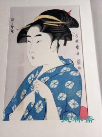 未刊浮世绘美人画名作撰 喜多川歌麿 大首美人绘 平野屋茶女 复刻