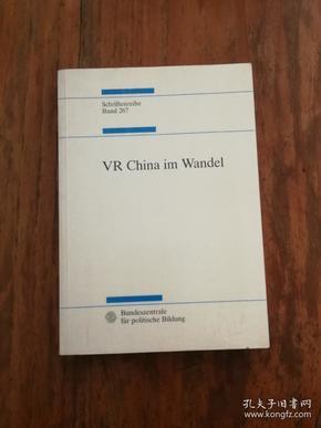 VR China im Wandel (Studien zur Geschichte und Politik) (German Edition)(德文原版)