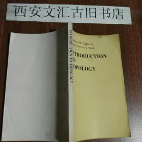 拓扑学入门--英文
