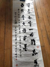璁镐附姊功娉�(鎸囨墜涔︽硶)涓�寮犲昂瀵�112X35cm