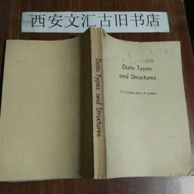 Dafa Types and Sfrucfures数据类型及结构【16开英文版】