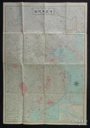 1911年(宣统3年)辛亥革命古地图!《清国大地图》(明注:辛亥革命-革命军起义地区、清军军队所在地!附:辛亥首义爆发地-武汉市街图�。┱湎�  清代古地图!