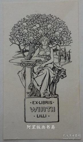 德国早期线刻版藏书票果树下的仕女藏书票