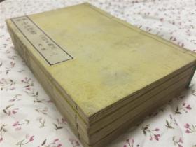 和刻新撰《中地理书》存5册,明治时期日本师范学校教科书,有套印木版地图及各国风物插图,介绍日本、中国、印度等亚洲、欧美洲等地理,有中华地图等,字体颇工。