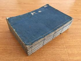 天明七年(1787年)和刻《磨光韵镜》《磨光韵镜后篇:本图+字库》五册全套