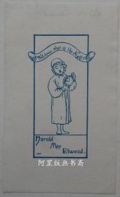 美国早期线刻版藏书票调闹钟的小女孩