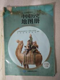 七年级下册历史地图册(川教版48页)