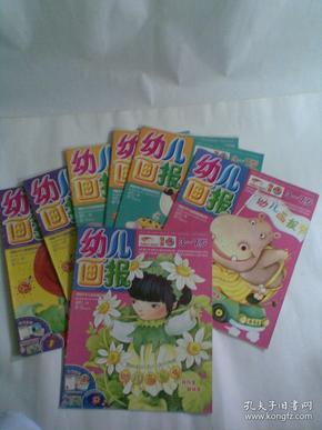 幼儿画报2011年第14,15,16,17,18,19,20期(7本合售)