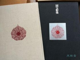 国宝雕像 8开全三卷777图 坂本万七佛像写真集 日本新指定仏彫文物巡礼