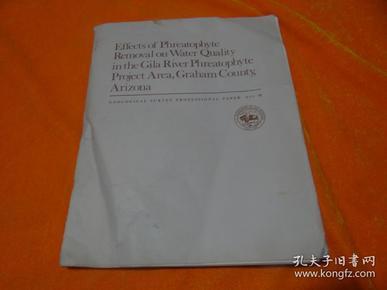 【地质调查专业论文655-M ——亚利桑那州格雷厄姆县吉拉河植物水质的去处除】