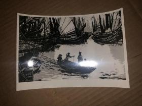 文革美术作品照片 出海巡查
