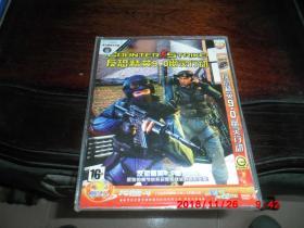 游戏光盘:反恐精英9.0幽灵行动(1PC  DVD)