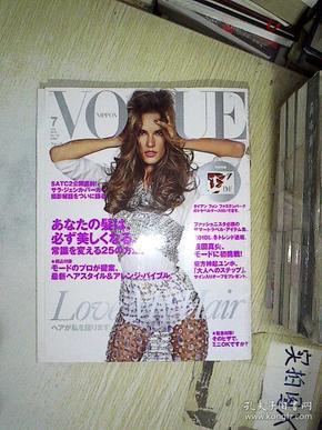VOGUE  2010 7