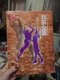 北京女蓝【全新未开封】书架1