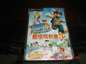 游戏光盘:超级玛丽奥2  德国之旅(1PC  CD)