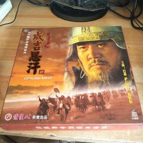 三十集历史电视剧巨片 成吉思汗DVD最值得珍藏礼品套装