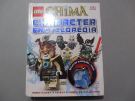 英文原版: LEGO Legends of Chima Character Encyclopedia