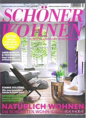 |外国装潢杂志|原版德文装潢杂志 Schöner Wohnen =美丽住宅 2013年3月