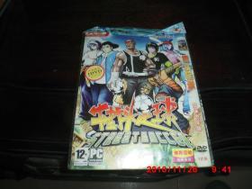 游戏光盘:街头足球(1PC  DVD)