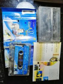 磁带:精美绝伦英文畅销金曲