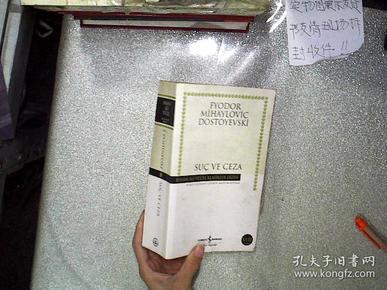 外文书一本 编号A01  32开本