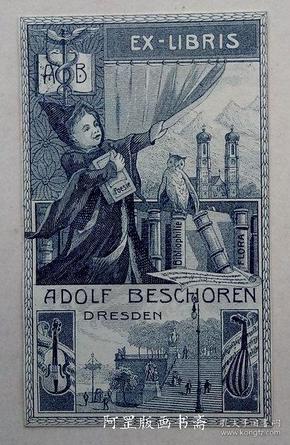 德国早期线刻版藏书票抱书男孩与猫头鹰