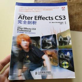 After Effects CS3完全剖析