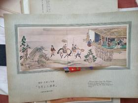 日式风景花鸟美术粘贴纸影!内部均有简介!