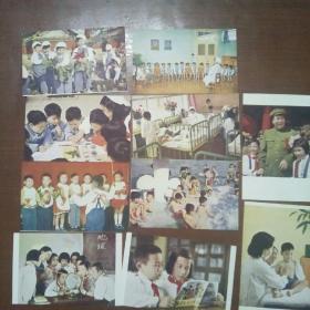 新中国儿童(初版