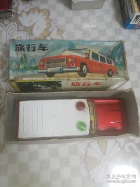 老铁皮玩具 旅行车
