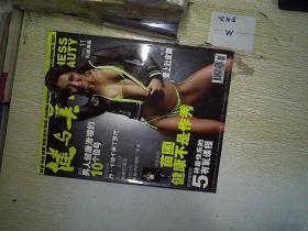 健与美 2006.11 .