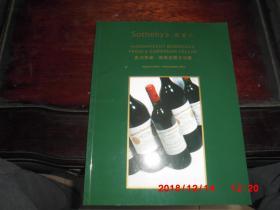 SOTHEBYS苏富比  2012  欧洲窖藏--精选波尔多佳酿