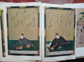 日本古人及皇后御笔共9幅美术展览!