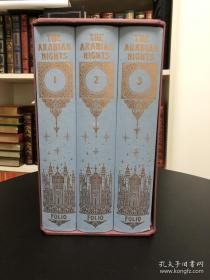 《Arabian Nights(天方夜谭)》Folio Society 布面精装本