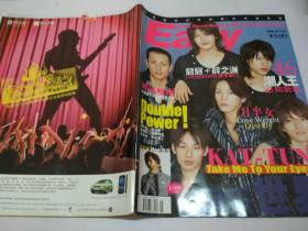 Easy(2006年5月下)