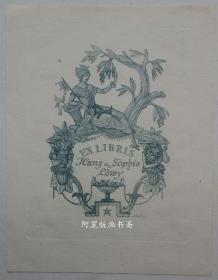 奥地利早期照相腐蚀版藏书票采果子的闺秀