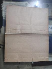 銅版 御制耕織圖 上下兩卷 兩冊全 袖珍本 金鑲玉