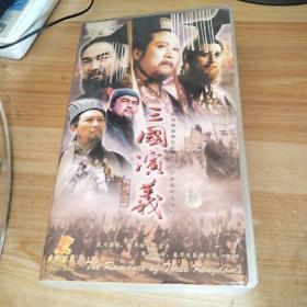 三国演义DVD珍藏版【84集30碟】