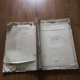 穆索尔斯基曲集(上海音乐学院声乐系试用声乐教材选印)