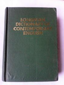 Longman Dictionary of Contemporary English    朗文当代英语词典  第一版  内部交流