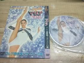 俄罗斯国家体操对选手 奥运喀秋莎之花玛利亚写真 盒装DVD
