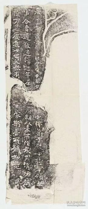 领太官令曹连造释迦像记。原刻。石在龙门石窟。唐刻石,民国拓本。拓片尺寸16.81*39.67厘米。宣纸原色微喷印制。定制产品不支持退货