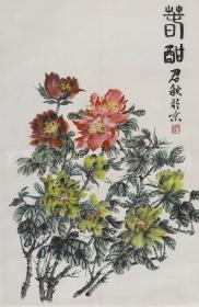 著名京劇演員、四小名旦之一 張君秋 水墨花卉作品《春酣》一幅(紙本立軸,畫芯尺寸:74*48cm,鈐?。簭埦铮〩XTX111591