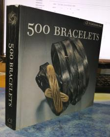 500 Bracelets:An Inspiring Collection of Extraordinary Designs