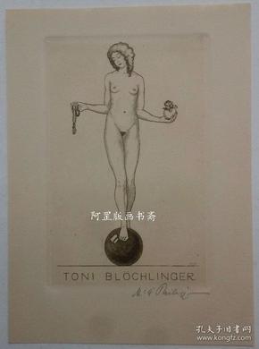 德国早期酸刻铜版画藏书票水晶球上的裸女1935年名家作品