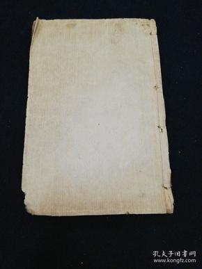 线装 医学实在易 卷三至卷八  合一册 品相如图