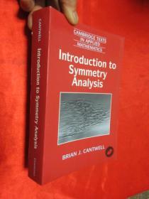 Introduction to Symmetry Analysis      锛堝皬16寮� 锛� 銆愯瑙佸浘銆戯紝闄勫厜鐩�